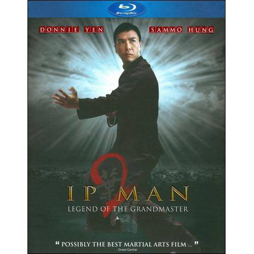Ip Man 2 (Cantonese) (Blu-ray) (With INSTAWATCH)
