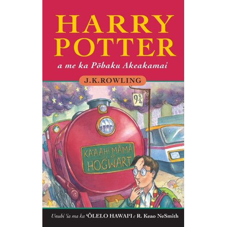 Harry Potter a me ka Pōhaku Akeakamai : Harry Potter and the Philosopher's Stone in Hawaiian ()