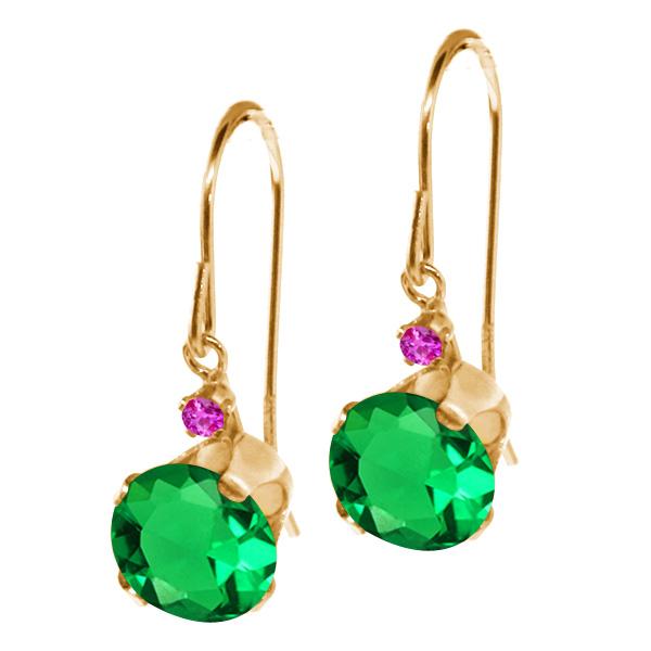 1.58 Ct Round Green Nano Emerald Pink Sapphire 14K Yellow Gold Earrings