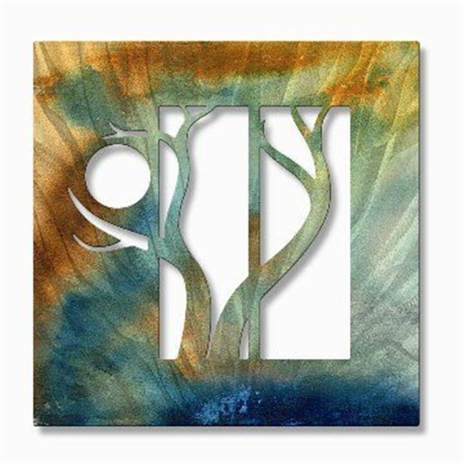 All My Walls MAD00207 Sunset Forest Metal Wall Hanging