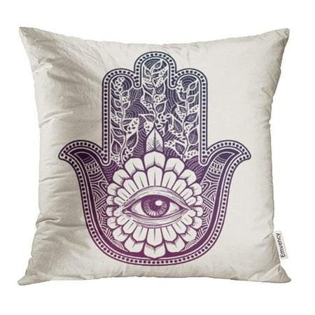 ARHOME Eye Hamsa Hand of Fatima Evil Talisman Tribal Superstition Jewish Spiritual Pillowcase Cushion Cases 20x20 inch - Evil Eye Talisman