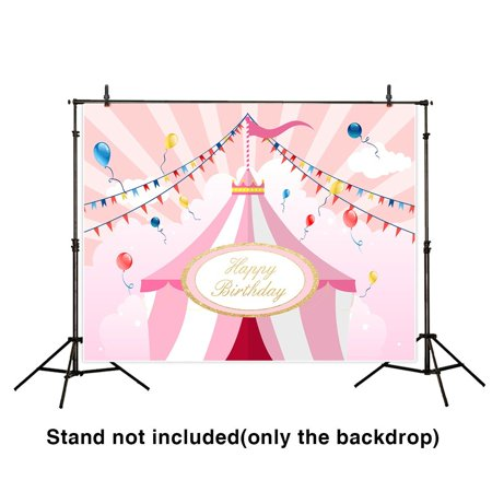 Circus Tent Decorations (HelloDecor Polyster 7x5ft Birthday Backdrop Pink Striped Circus Tent and Sky Colorful Bunting Flags and Balloons Watercolor Background for Photogarphy or)