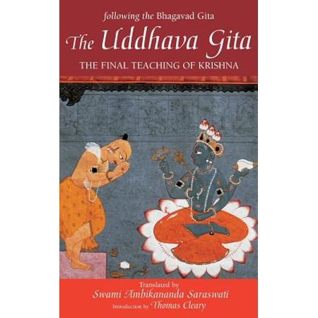 The Uddhava Gita