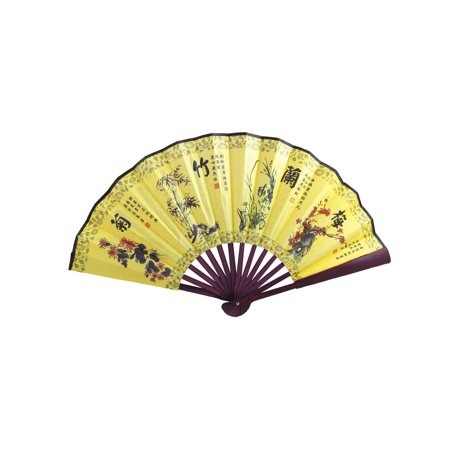 Unique Bargains Bamboo Ribs Plant Chinese Poem Print Folding Hand Fan 47cm Width Yellow](Chinese Hand Fan)