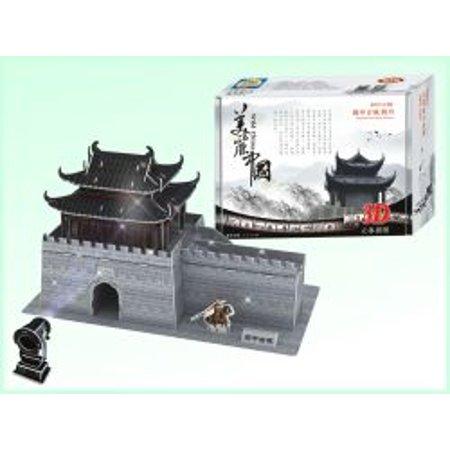 Long Zhong Gu Cheng Si Chuan Chinese Wall Gate