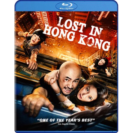 Lost in Hong Kong (Blu-ray) - Hong Kong Disneyland Halloween Parade