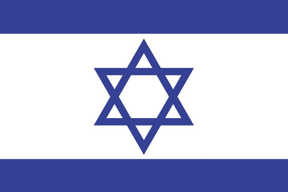 Israeli Flag PosterPrint by Design Pics