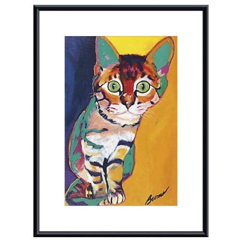 Printfinders 'Tiger' by Ron Burns Framed Painting Print