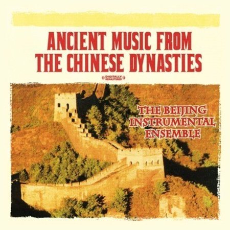 Ancient Music from the Chinese Dynasties (CD) (From The D To The A Instrumental)