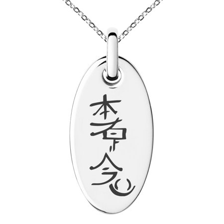 Stainless Steel Reiki Hon Sha Ze Sho Nen Distance Engraved Small Oval Charm Pendant -