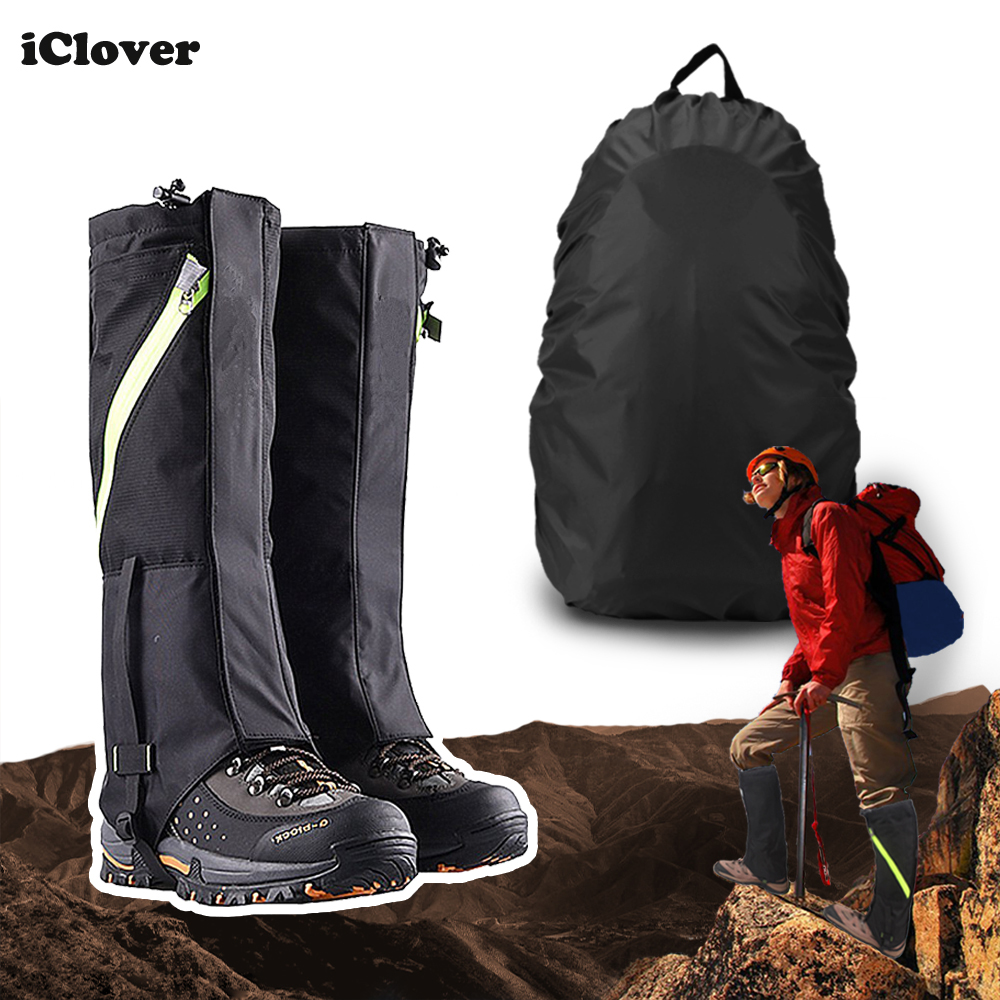 Outdoor Durable Waterproof Snowproof Walking Gaiters Snow Legging Leg Cover Wraps for Outdoor Hiking + Rain Cover... by iClover
