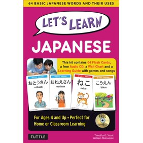 Lets Learn Japanese Kit 64 Basic Words And Their Use
