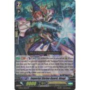 Cardfight Vanguard Moonlit Dragonfang Imperial Shrine Guard, Akagi G-BT05/011