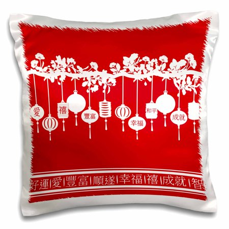 3dRose Festive Chinese Lanterns blessings. Red and white for Chinese New Year - Pillow Case, 16 by 16-inch