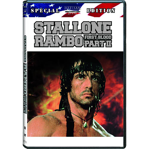 RAMBO 2 ULTIMATE EDITION (DVD)