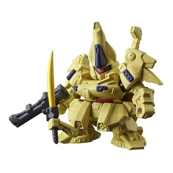 Mobile Suit Gundam Gashapon Next 22 PMX-003 The O by