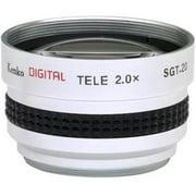 2x Telephoto Conversion Lens for Panasonic VDR-M75 PV-GS35 GS31 GS19