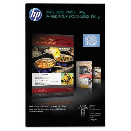 (HP Inkjet Brochure/Flyer Paper, 98 Brightness, 48lb, 11 x 17, White, 150 Shts/Pk -HEWCG932A)