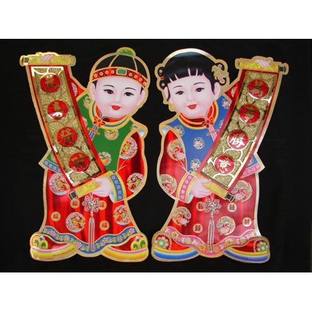 Chinese New Year Decoration Pictures - Cheap Chinese New Year Decorations