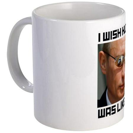 Cafepress   Vladimir Putin Mug   Unique Coffee Mug  Coffee Cup Cafepress