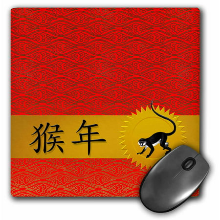 3dRose Chinese Zodiac Year of the Monkey in Traditional Red, Gold and Black., Mouse Pad, 8 by 8 inches Chinese Zodiac Year Monkey