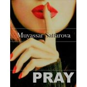Pray - eBook