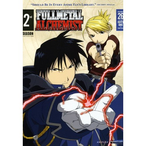 Fullmetal Alchemist: The Complete Second Season (Japanese)