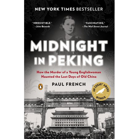 Last Day Of Halloween Haunt (Midnight in Peking : How the Murder of a Young Englishwoman Haunted the Last Days of Old)