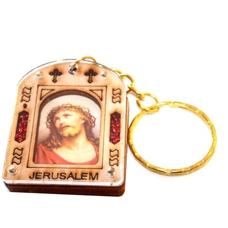 Holy Icon keys ring (2 x 1.2 inches) - Passion of our Lord (with Certificate - packed as