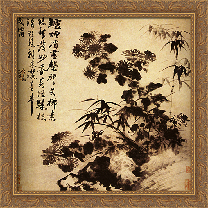 Chrysanthemums and bamboo 28x28 Large Gold Ornate Wood Framed Canvas Art by Shitao