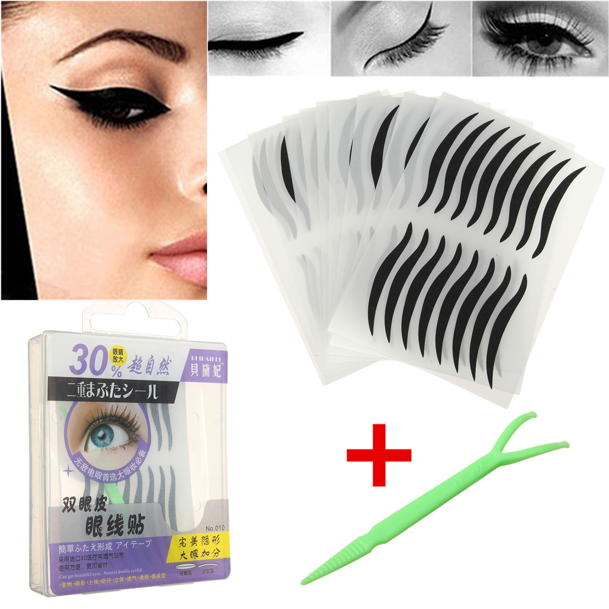 80 Pairs Cat Eyeliner Temporary Eyeshadow Sticker Eye Cosmetic