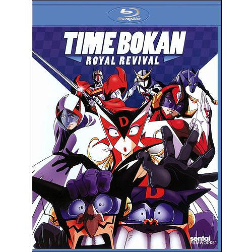 Time Bokan: Royal Revival (Blu-ray)