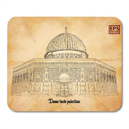SIDONKU Architecture White Ancient Dome Rock Palestine Hand Drawn Sketch Antique Artistic Mousepad Mouse Pad Mouse Mat 9x10