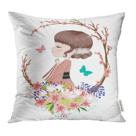 ARHOME Beautiful The Cute Little Japanese Girl is Praying Summer Asian Beauty Butterfly Pillowcase Cushion Cover 20x20 - Beautiful Asian Girls