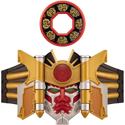 Power Rangers Samurai Battle Gear Shogun Buckle