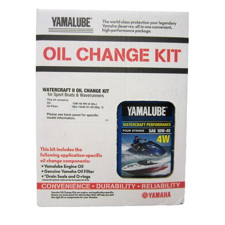 Yamaha Boat/PWC WaveRunner OEM Watercraft II Oil Change,Filter Service - Service Repair Watercraft Pwc Manual