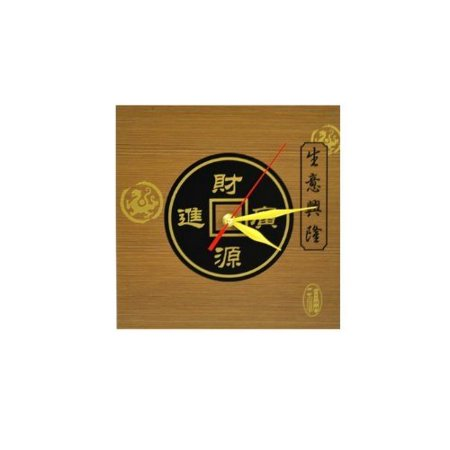 Zen Art Feng Shui Wall / Desk Decor Clock w. Chinese Lucky Symbol Bedroom Decorating Feng Shui Comp on bedroom home decor, exotic luxury living rooms decorating, bedroom sports decorating, bedroom furniture decorating, bedroom wall paint colors, bedroom mirrors, bedroom spa decorating, home decorating, bedroom inspiration decorating, master bedroom decorating, bedroom color design ideas, bedroom furniture leather bed, small bedroom decorating, bedroom water feature, bedroom paint color combinations, lighting decorating, bedroom interior design, bedroom painting decorating, office decorating, bedroom neutral paint colors,