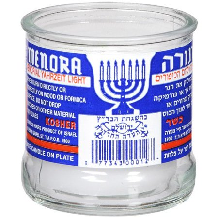 Menorah Memorial Glass Candle, 1 CT (Pack of 24)