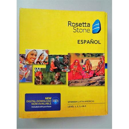 rosetta stone activation code english