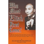 Why Must Elijah First Come - eBook