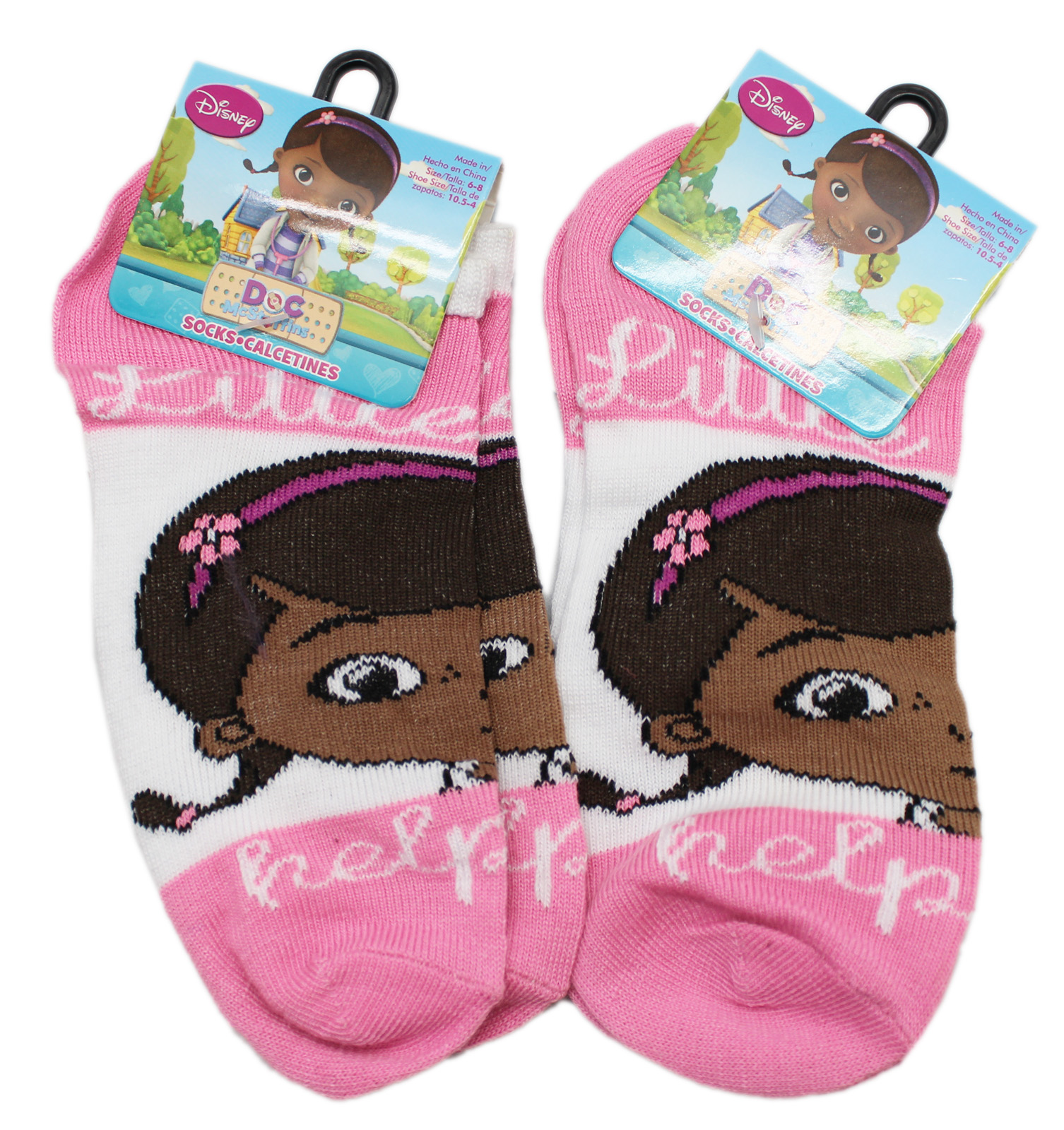 Disney's Doc McStuffins Little Help Pink Kids Socks (2 Pairs, Size 6-8)