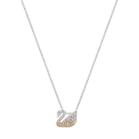 Iconic Swan Pendant - 5215038