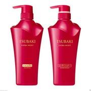 Shiseido Tsubaki Extra Moist Shampoo & Conditioner Set 2x500ml