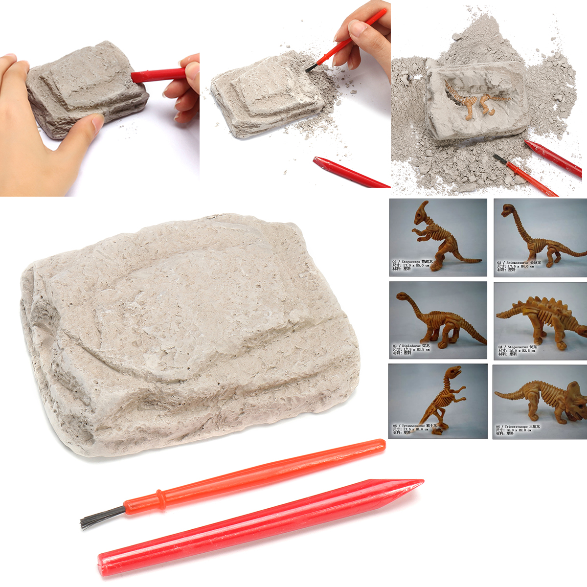 Dinosaur Excavation Kit - Dig Your Own History Skeleton Model Kids Science Learning Playsets Toy Gift