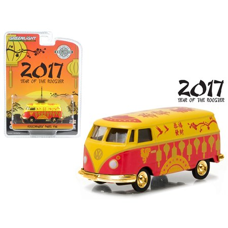Volkswagen Type 2 Panel Van Chinese Zodiac 2017 Year of the Rooster Hobby Exclusive 1/64 Diecast Model Car by