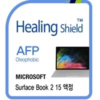 Healingshield Screen Protector Oleophobic AFP Clear Film for Microsoft Laptop Surface Book 2 15