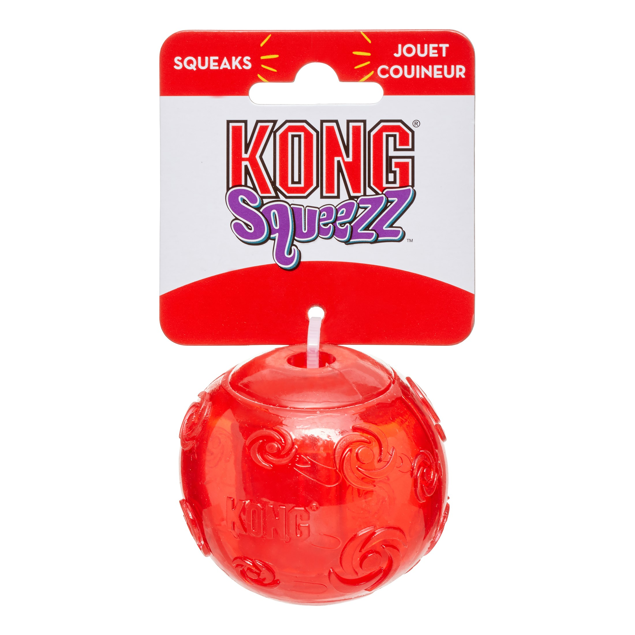 KONG Squeezz Ball Dog Toy, Medium, Assorted Colors