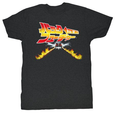 Back to the Future 80s SyFy Comedy Spielberg Movie Adult T-Shirt Japan