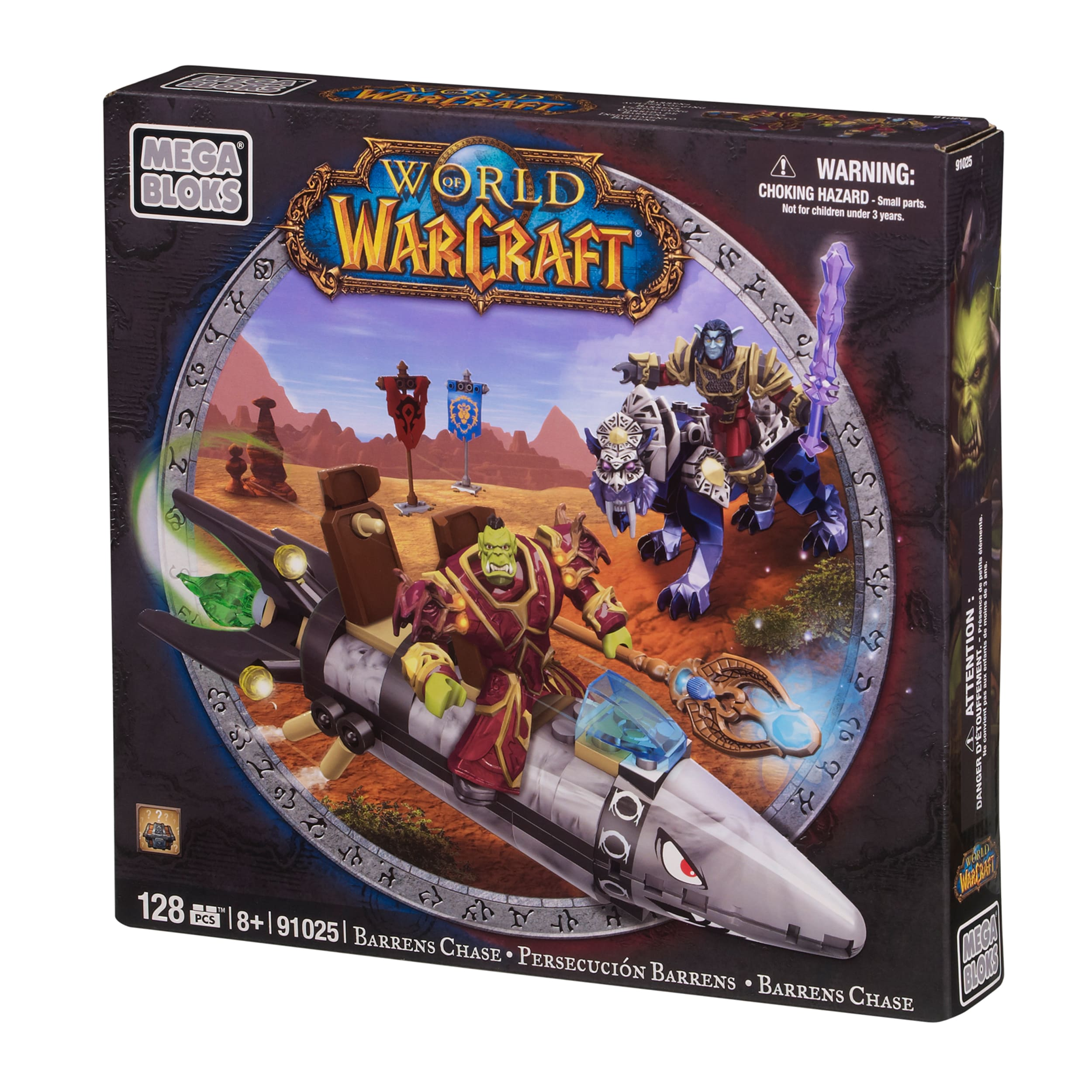 Mega Bloks World of Warcraft Barren Lands Chase Play Set by Generic