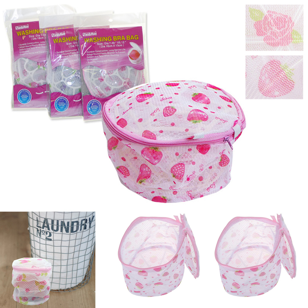 2 Pack Washing Bra Bag  Underwear Lingerie Saver Mesh Wash Basket Aid Net New